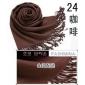 Fashion coffee color 100% pashmina stole wrap for ladies 9atn06