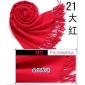 Fashion Plain red 100% pashmina scarf shawl for women 9atn08