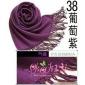 Grape Purple color 100% pashmina lady's apparel accessories 9atn29