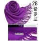 Violet color 100% pashmina woman's popular scarves shawls 9atn30