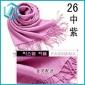 high quality and low price light purple pashmina scarf