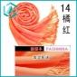 popular brilliant reddish orange pashmina scarf