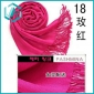 high quality attractive rose pashmina scarf