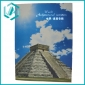 beautiful ancient building picture cover school notebook
