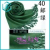 charming conspicuous texture pashmina scarf