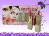 QinCai cosmetics lipstick