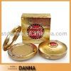SKR Cosmetics Ventilate Silk Pressed Powder SK469
