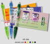2011 Advertising paper message pen