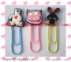 animal shape pvc paper clips
