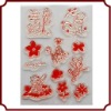 Promotion clear stamps