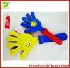 Promotional Plastic Hand Clap,Children Gifts