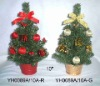 "Small Decoration Christmas Tree 10"" (Decorate by RED BALLS OR GOLDEN BALLS)"