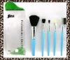 5pcs cosmetic brush set