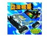 Wholesale candy toys Friction surf car
