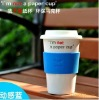 Wholesale Hot Insulated Ceramic Coffee Mug with Silicone Lid